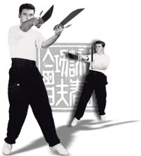 Sifu Colin Ward